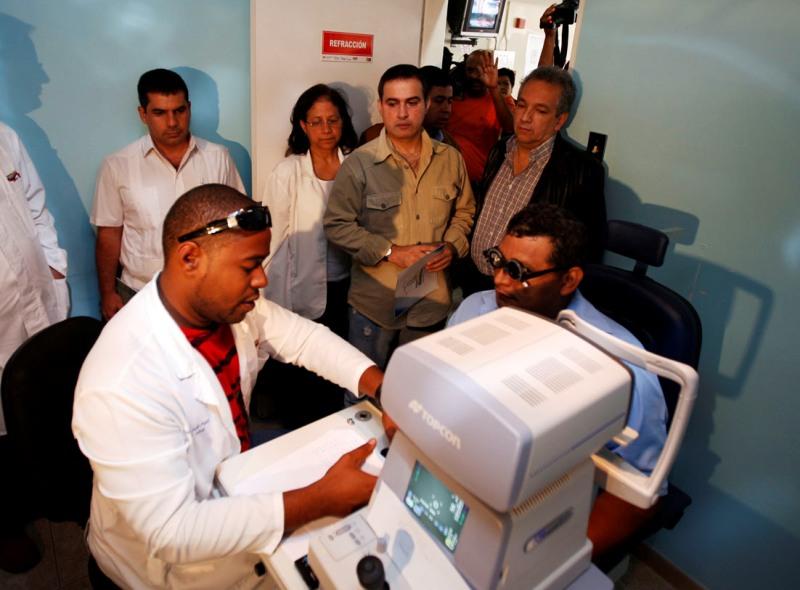 """Gobierno nacional reconoce labor del  Centro Oftalmológico """"José Leonardo Chirino"""""""