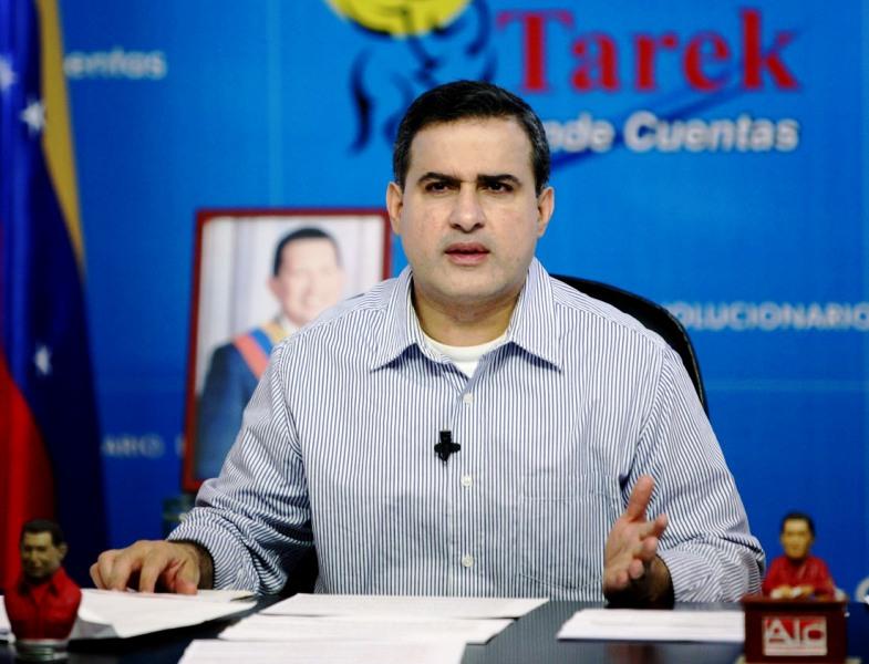 Tarek Rinde Cuentas Nº 220